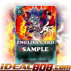 Devil Reverse [X-CBT-A/0022EN R (Glossy Pattern)] English