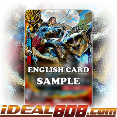 Dragon Knight, Nikola Tesla [X-CBT-A/0020EN R (Glossy Pattern)] English