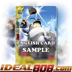 Robo of Urban Legends, Hanako WC [X-CBT-A/0029EN R Foil (FOIL)] English