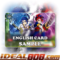 Secret Sword, Waves-Splitting Arc Fangs [X-CBT-A/0027EN R Foil (FOIL)] English