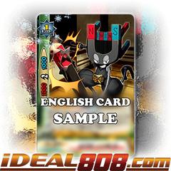 Magnetic Ninja, Magnetojiro [X-CBT-A/0024EN R (Glossy Pattern)] English