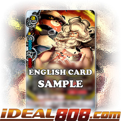 Guru Bunbuku, Serious Mode! [X-CBT-A/0035EN R Foil (FOIL)] English