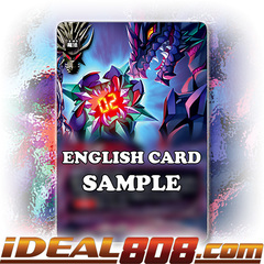 Illegal Counter [X-CBT-A/0030EN R (Glossy Pattern)] English