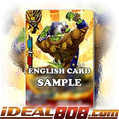 Lifelong Service, Bone Gramps [X-CBT-A/0038EN C (Regular)] English