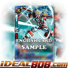 Quinq Lada II, Broadsword Frame [X-CBT-A/0031EN R Foil (FOIL)] English