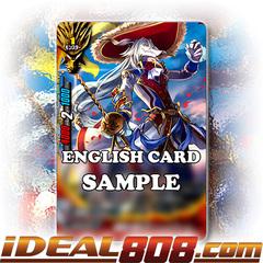 Vortex Noble, Spirallel [X-CBT-A/0037EN C (Regular)] English