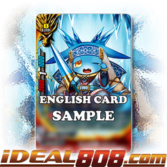Tiny Ice Dragon, Glacion [X-CBT-A/0039EN C (Regular)] English