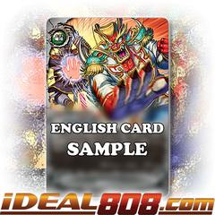 Dragon Soul Infusion! [X-CBT-A/0049EN C Foil (FOIL)] English