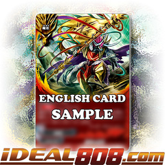Thunder Emperor's Orders [X-CBT-A/0041EN C (Regular)] English