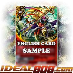 Thunder Emperor's Orders [X-CBT-A/0041EN C Foil (FOIL)] English