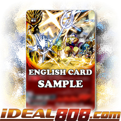 Thunder X Wall [X-CBT-A/0040EN C Foil (FOIL)] English