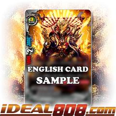Wealthy Chief, Million Dollar Kin [X-CBT-A/0047EN C (Regular)] English