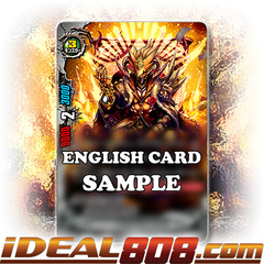 Wealthy Chief, Million Dollar Kin [X-CBT-A/0047EN C Foil (FOIL)] English