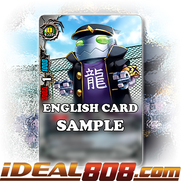 Apprentice Underling, Robo Mecha Shin [X-CBT-A/0048EN C (Regular)] English