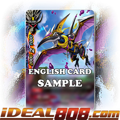 Black Arc Dragon, Teegas [X-CBT-A/0056EN C Foil (FOIL)] English
