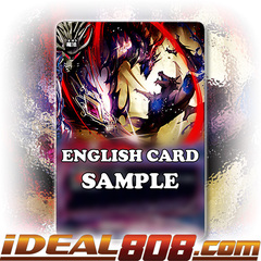 Black Reduce [X-CBT-A/0057EN C (Regular)] English