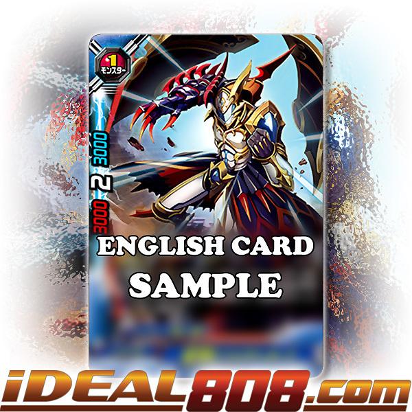 Impartial Warrior, Justihope [X-CBT-A/0058EN C (Regular)] English
