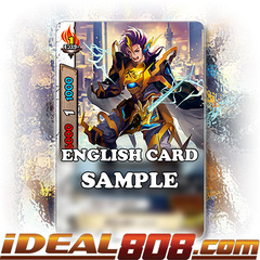 Knight of Thunder Tale, Nils [X-CBT-A/0052EN C Foil (FOIL)] English