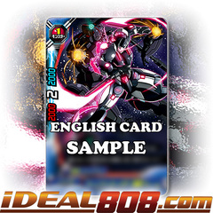 Quinq Lada II, Assault Frame [X-CBT-A/0059EN C (Regular)] English