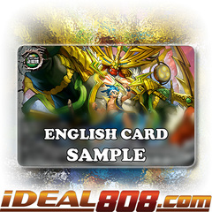 Unmatched in All Seas, Birth of a Chief! [X-CBT-A/0050EN C (Regular)] English