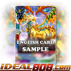 Arc Crystal Dragon, Mimosa [X-CBT-A/0062EN C Foil (FOIL)] English