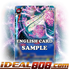 Deploy Impact Canceler! [X-CBT-A/0061EN C Foil (FOIL)] English