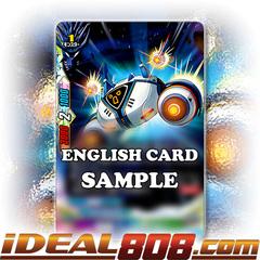 Dragonarms, Diversion [X-CBT-A/0063EN C Foil (FOIL)] English
