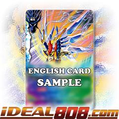 Dragoner Wings [X-CBT-A/0064EN C (Regular)] English