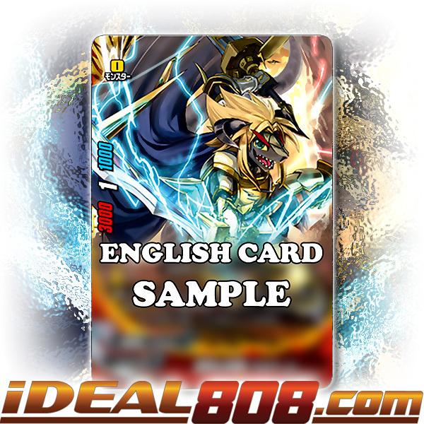 Thunder Emperor's Descendant, Cross Jr. [X-CBT-A/0069EN Secret (FOIL)] English