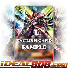 Turbulent Warlord Dragon, Barbatzz Dragoroyale [X-CBT-A/0067EN Secret (FOIL)] English