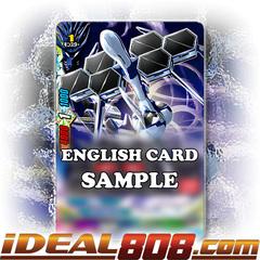 Jackarms, J. Arsenal [X-CBT-A/0073EN Secret (FOIL)] English