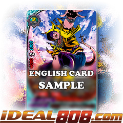Overturn Demon Lord, Asmodai [X-CBT-A/0077EN Secret (FOIL)] English