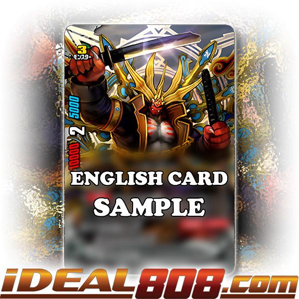 Seeker of Superior Strength, Duel Jaeger [X-CBT-A/0079EN Secret (FOIL)] English