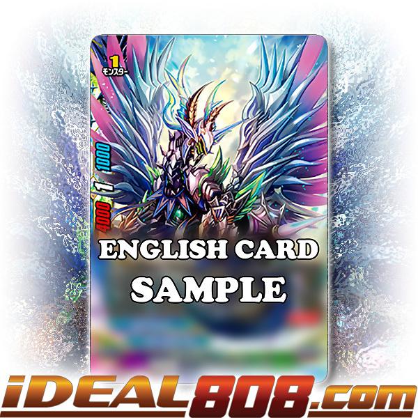 Buddyfight 1x X-CBT-A//0074EN SECRET Star Dragoner Dimenzion E.