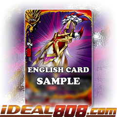 Turbulent Warlord Fist, Dragrrumble [X-CBT-A/0071EN Secret (FOIL)] English