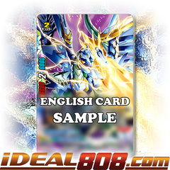 Shining Dragoner, Jackknife [X-CBT-A/0072EN Secret (FOIL)] English