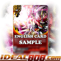 Warlord Crimson Thunder Wave [X-CBT-A/0070EN Secret (FOIL)] English