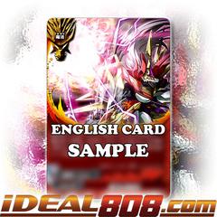 Warlord Crimson Thunder Wave [X-CBT-A/0070EN Secret (FOIL)] English