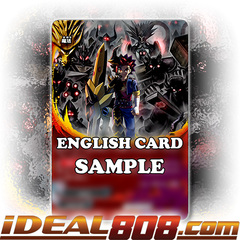 Assault of Autodeity Army [X-CBT-B/0008EN RR (FOIL)] English
