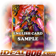 Cavalry Dragon Mech, CHAOS Kegale Byde [X-CBT-B/0002EN RRR (FOIL)] English
