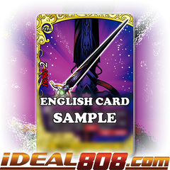 Divine Demonic Sword of the King, Excalibur Replica [X-CBT-B/0005EN RRR (FOIL)] English