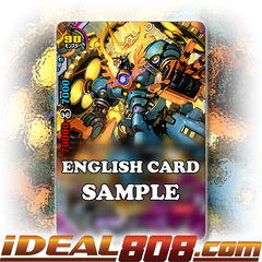Genome Upgrader, Geargod ver.1000 [X-CBT-B/0006EN RRR (FOIL)] English