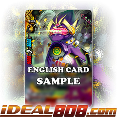 Replenish Mech, CHAOS Pentar [X-CBT-B/0003EN RRR (FOIL)] English
