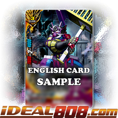 Forging Mech, CHAOS Rectangle [X-CBT-B/0019EN R Foil (FOIL)] English