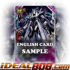 Mini Geargods Control Mech, Big Wisdom [X-CBT-B/0017EN RR (FOIL)] English