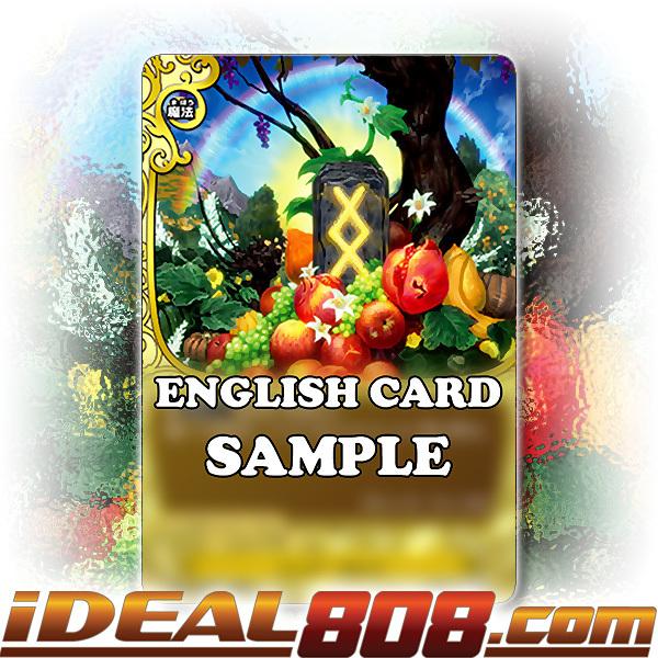 Yngl Gard [X-CBT-B/0015EN RR (FOIL)] English