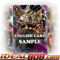 Mini Geargod Gold [X-CBT-B/0018EN RR (FOIL)] English