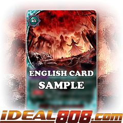 The Hot Zone [X-CBT-B/0029EN R Foil (FOIL)] English