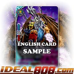 CHAOS Beleth [X-CBT-B/0025EN R (Glossy Pattern)] English