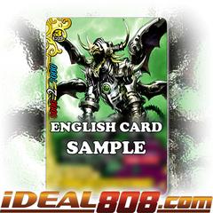 CHAOS Bloody King [X-CBT-B/0034EN R Foil (FOIL)] English